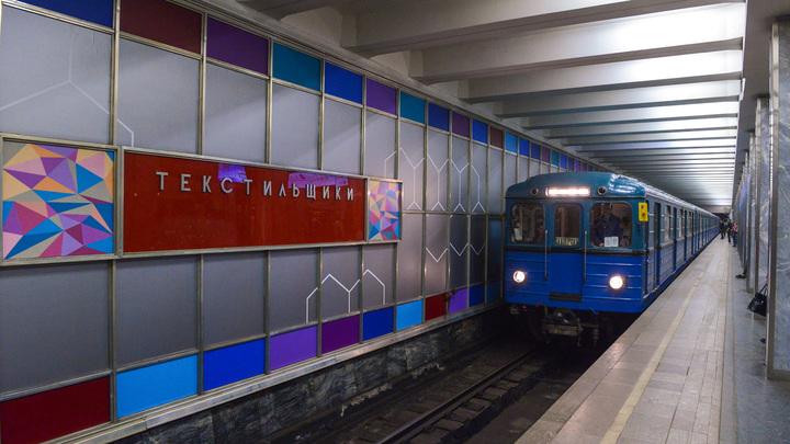 Суд Москвы арестовал на2 месяца трёх участников конфликта в метро, пристававших к девушке