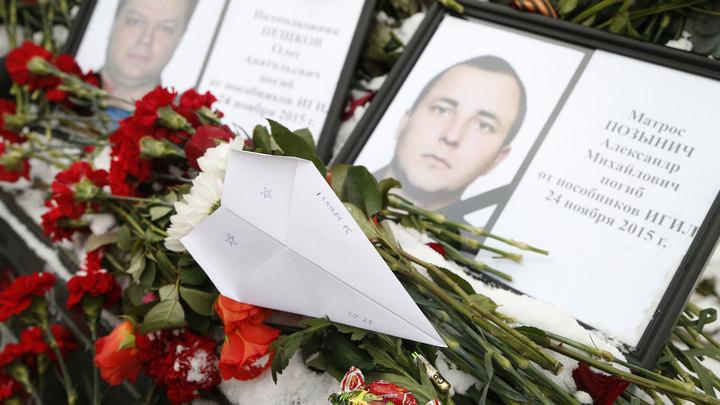 Для сослуживцев погибшего в Сирии Олега Пешкова освятили икону