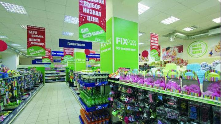 Российский Fix Price разместил рекордное количество акций
