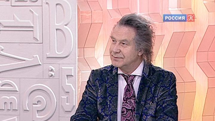 В штаб-квартире Московского метро открылась выставка Александра Шилова