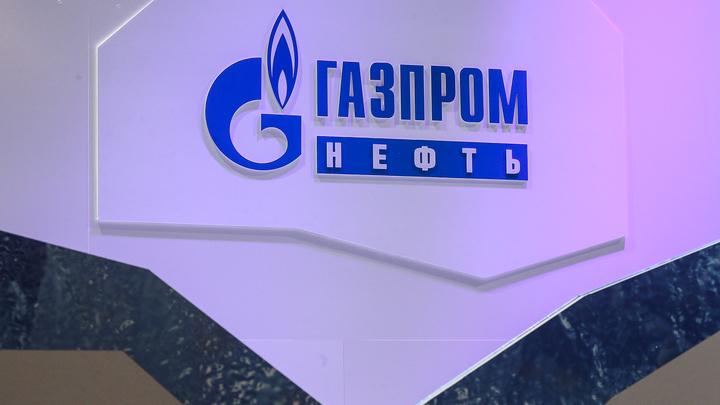 """Газпром"" поднял цену на газ для Китая"