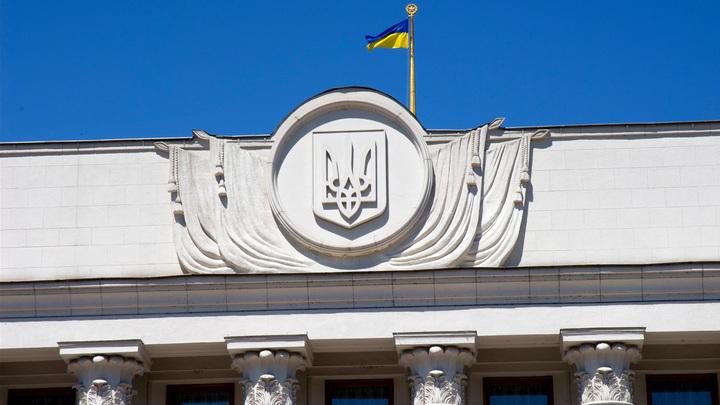 """МИД Украины: Киев готов создать """"серьезные проблемы"""" для России"""