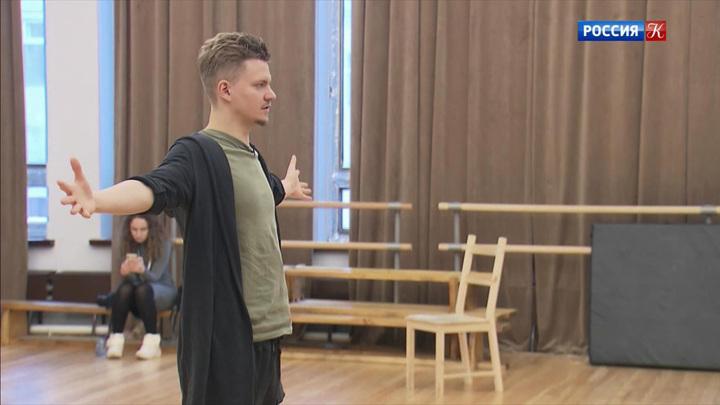 В Москве прошел курс по актерской технике Михаила Чехова
