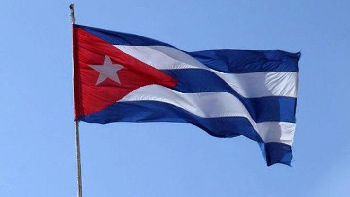 Во Франции неизвестные напали на посольство Кубы