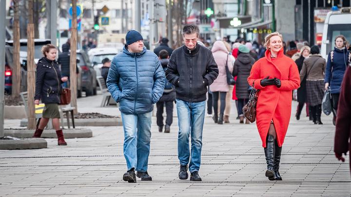 Уровень безработицы в Москве оказался одним из самых низких среди мегаполисов мира