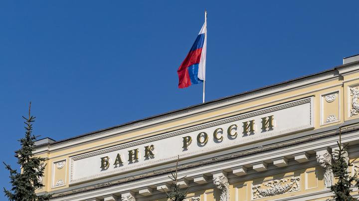 Банк России: нерезиденты продолжают избавляться от российских акций и облигаций