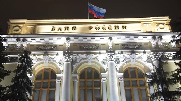 Банк России: внешний долг России сократился в I квартале