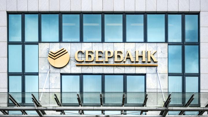 """Сбербанк и """"Газпромбанк"""" предоставят """"НОВАТЭКу"""" кредиты на """"Арктик СПГ 2"""""""