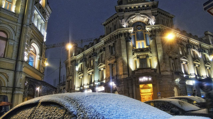 В выходные в Москве пройдет снег с дождем