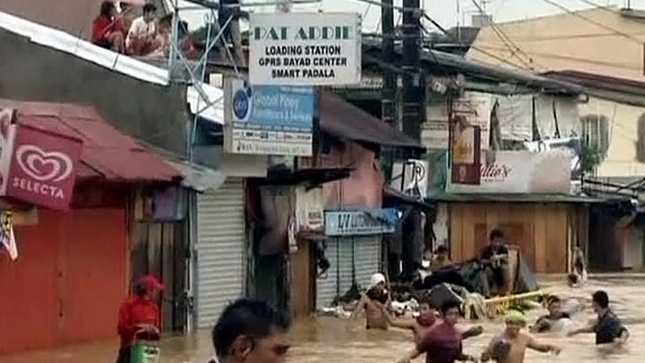 На Филиппинах завершили поисковую операцию на месте падения самолёта