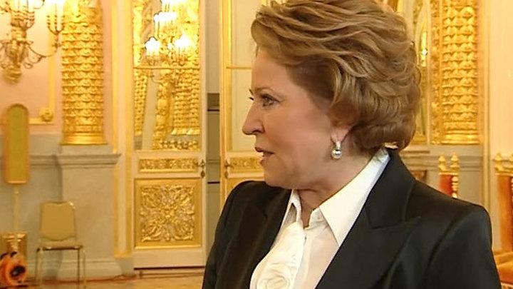 Матвиенко о послании президента: это не реакция на топот ног