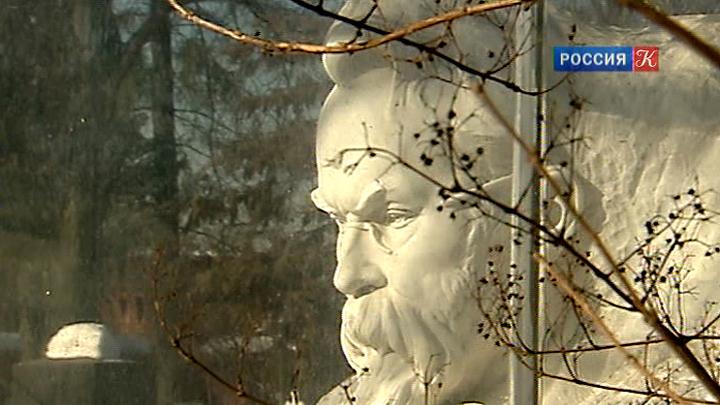 150 лет со дня рождения Владимира Вернадского