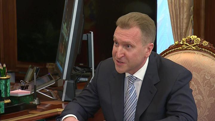 Шувалов назначен председателем ВЭБа на пять лет