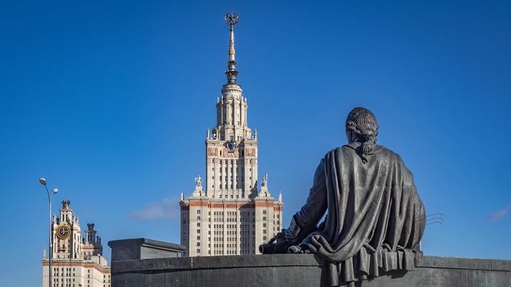 Студенты МГУ вернутся к очному обучению 8 февраля