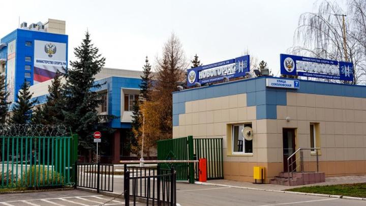 Базы подготовки олимпийцев России переведены на строгий режим