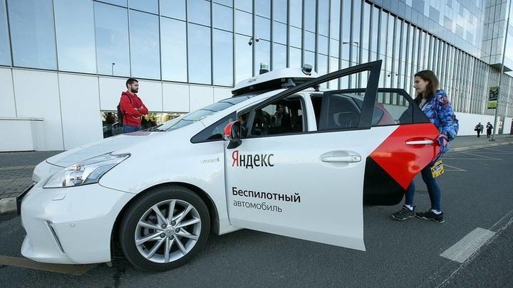 Россия предложила осовременить Конвенцию о дорожном движении