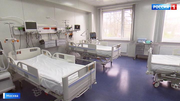 Новый коронавирусный стационар открыли на базе больницы имени Семашко в Люблине