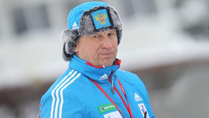 Главный тренер сборной России по биатлону Польховский покинет свой пост