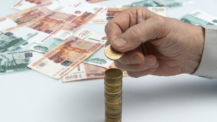 Выплаты, пенсии, ипотека: решения правительства России