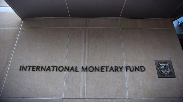 МВФ улучшил прогноз роста ВВП России на 2021 год