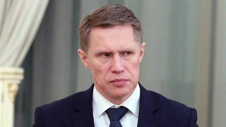 Мурашко: коллективный иммунитет у россиян сформируется к сентябрю