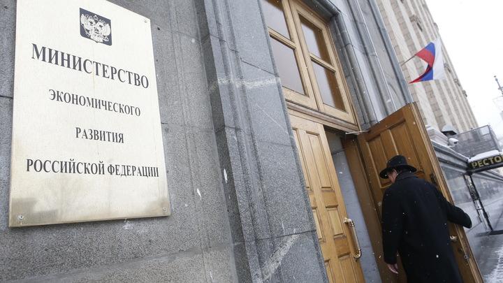 В России создадут реестр отчетов об оценке имущества физлиц и юрлиц
