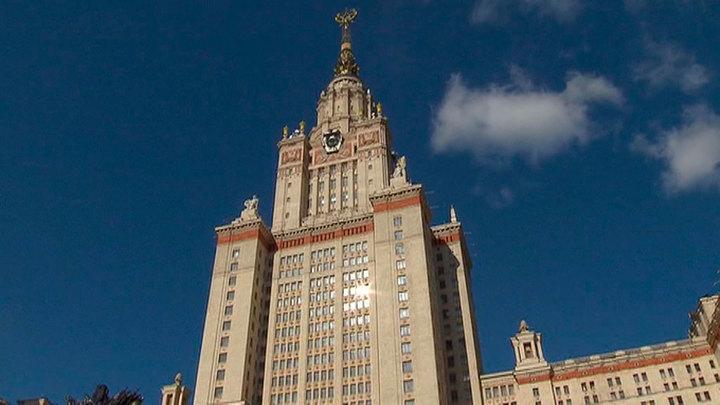 МГУ имени Ломоносова вошел в список лучших вузов мира