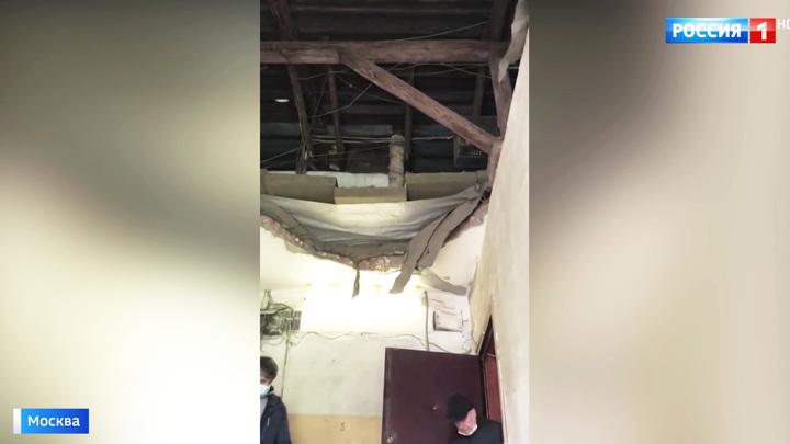 Обрушение перекрытий в московской пятиэтажке: жильцы возвращаются в свои квартиры