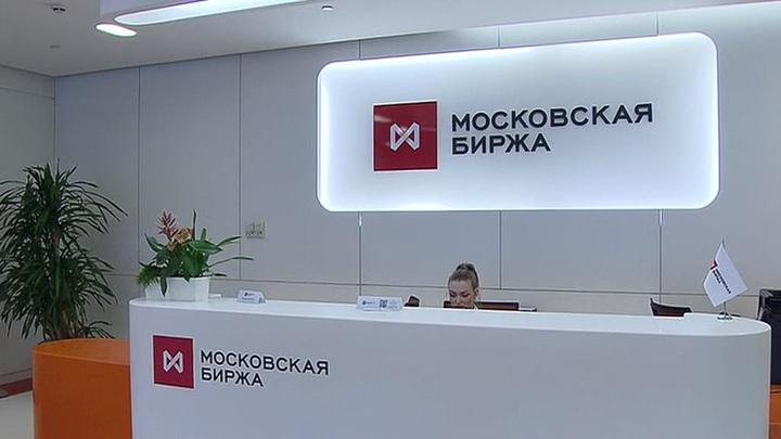 Эйфория или расчет: индекс Мосбиржи обновил рекорд