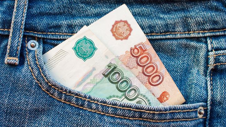 Россияне назвали желаемую зарплату у своих избранников