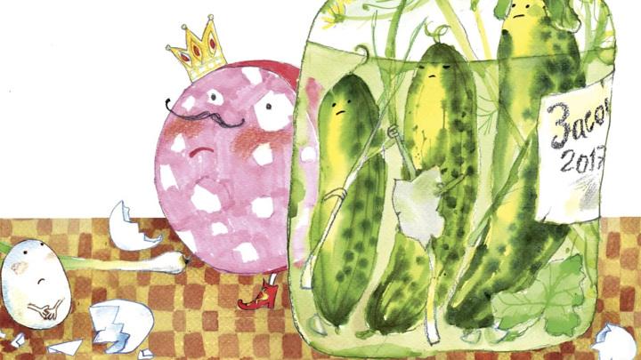 Иллюстрации Юлии Соминой