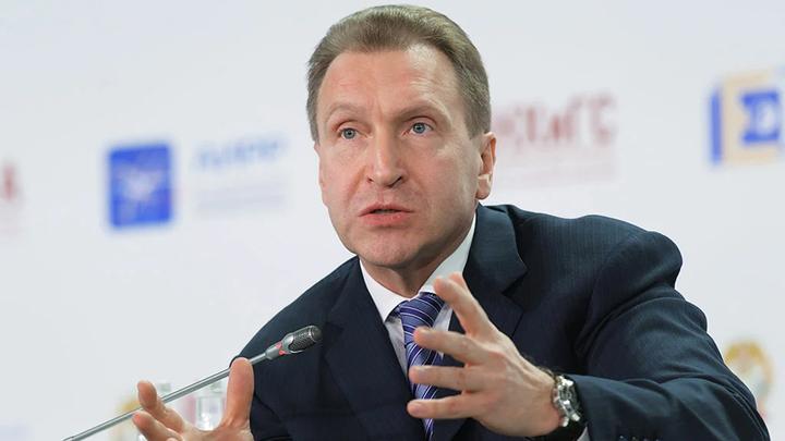 Шувалов назначен председателем госкорпорации ВЭБ на пять лет