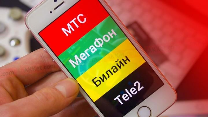Роуминг между РФ и Белоруссией могут отменить в начале апреля