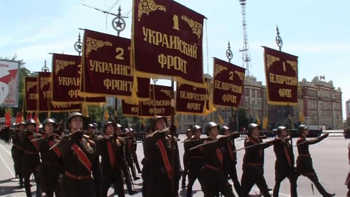 На Украине предложили переименовать Великую Отечественную