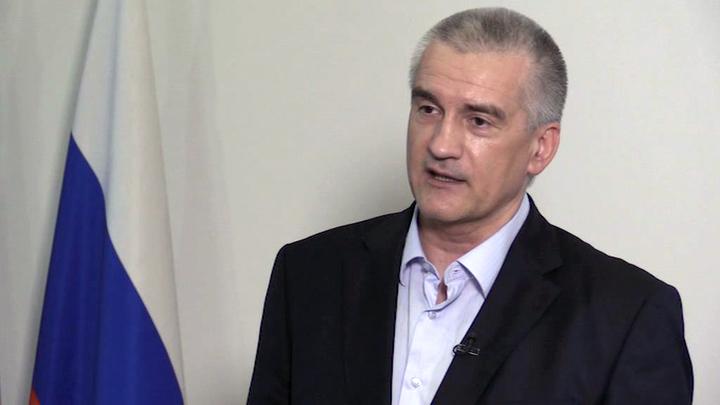Аксенов похвалил Зеленского за регулярную оплату квартиры в Крыму