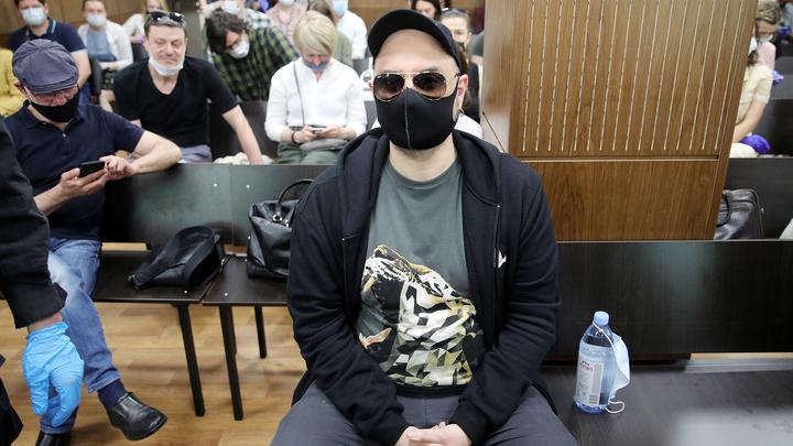 Приговор Кириллу Серебренникову: мнения