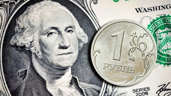 Российские активы дорожают: рубль укрепился до уровня сентября
