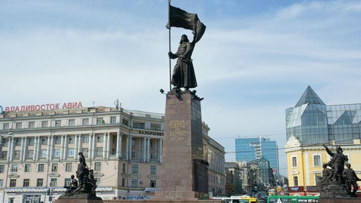 Владивосток. Продовольственная площадь