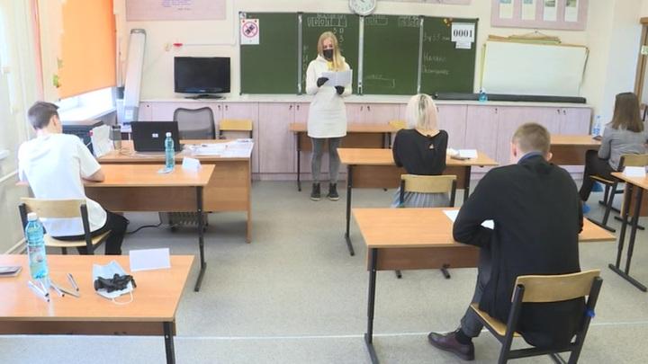 В России так и не будет обязательного экзамена по иностранному языку