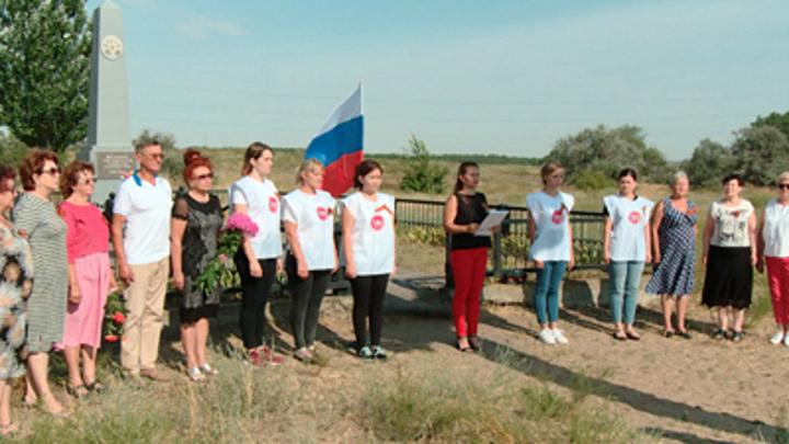 """На """"Лысой горе"""" прошел памятный митинг, посвященный Сталинградской битве"""