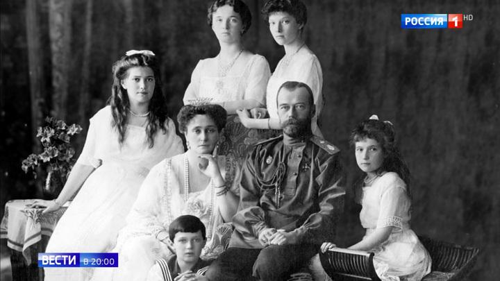 Следственный комитет развеял немало мифов вокруг гибели семьи Николая II