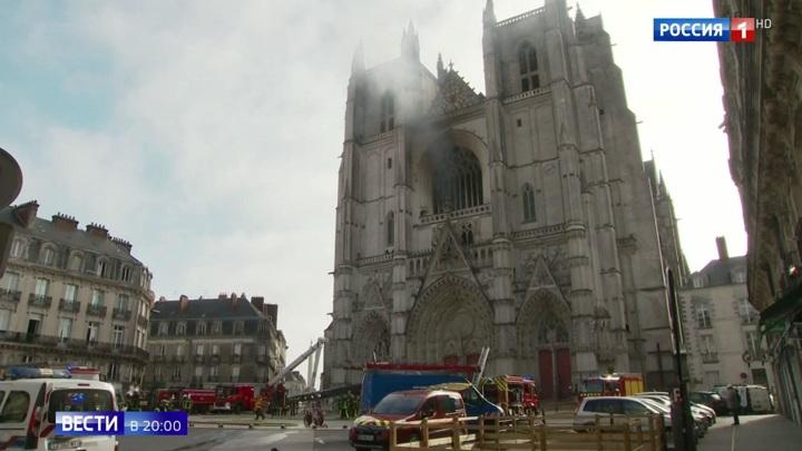 Пожар в соборе Петра и Павла: все указывает на умышленный поджог