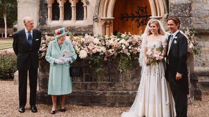 Внучка королевы Елизаветы II сочеталась узами брака