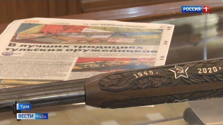 Тульские мастера изготовили ружье в честь 75-летия Великой Победы