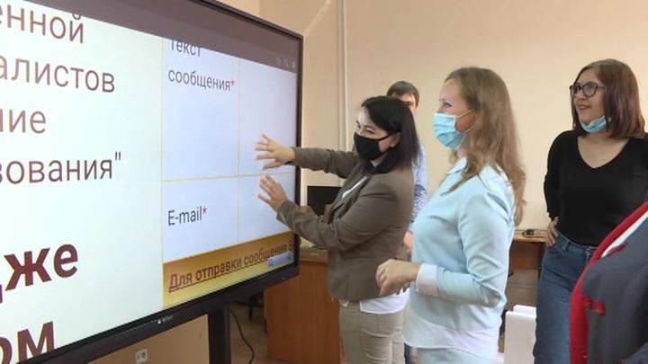 Учреждения образования Ивановской области получат новое оборудование
