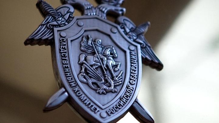 "СК ""пробьет"" латышских карателей, завербованных ЦРУ"