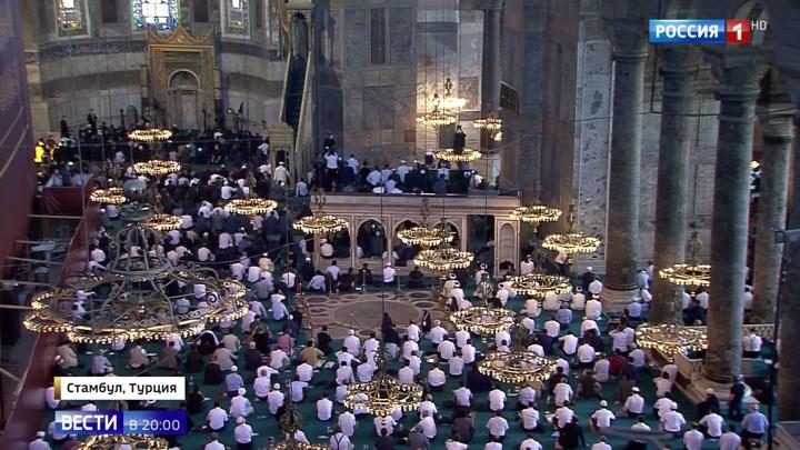 Теперь мечеть: что стало со Святой Софией