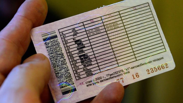 В Москве попробуют заменить водительские права на QR-код