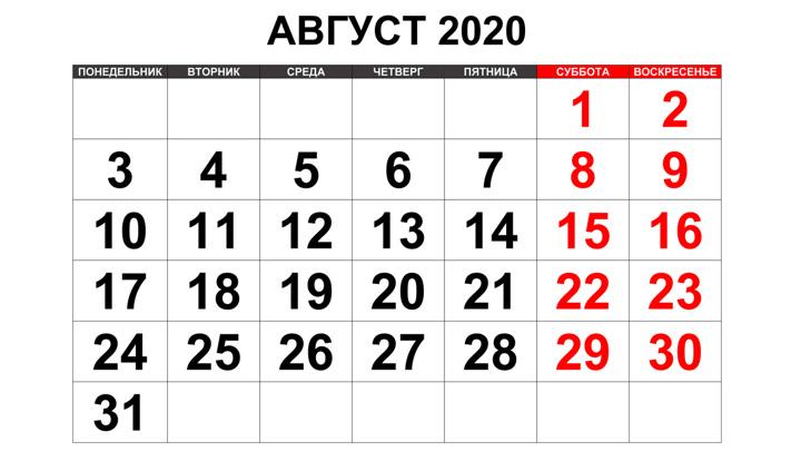 calendarbox.ru