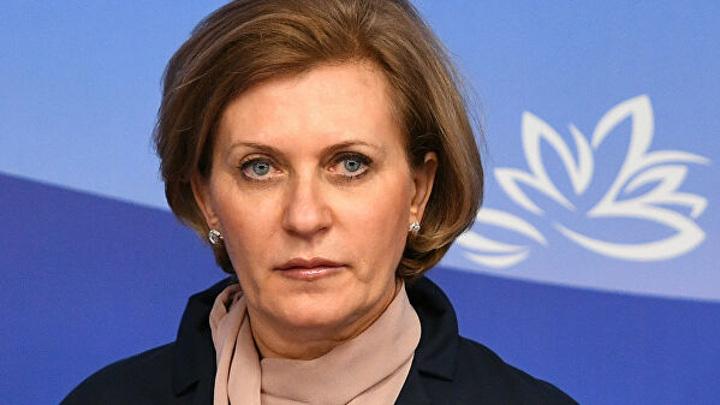 Анна Попова: в России отмечается спад заболеваемости коронавирусом